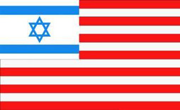 us-israel_flag